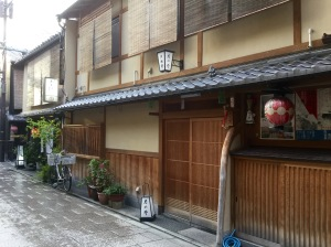 Traditional Japanese houses in the streets of Gion